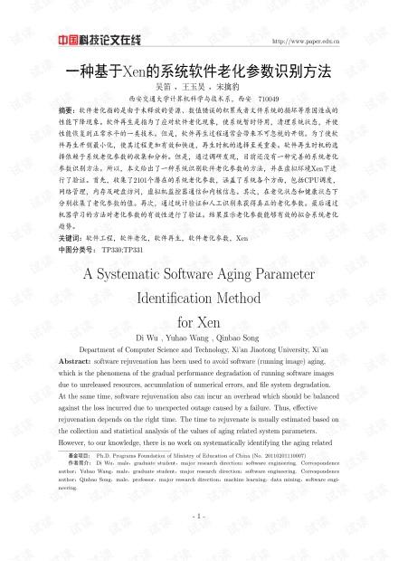 论文研究-A Systematic Software Aging Parameter Identification Method\ for Xen.pdf