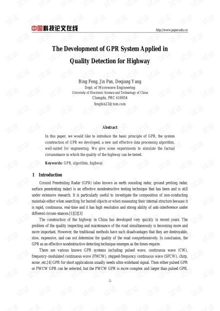 论文研究-The Development of GPR System Applied in Quality Detection for Highway.pdf