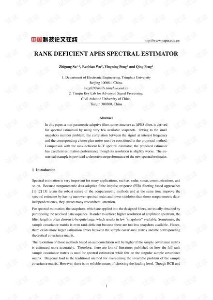 论文研究-Rank Deficient APES Spectral Estimator .pdf