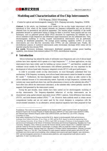 论文研究-Modeling and Characterization of On-Chip Interconnects.pdf