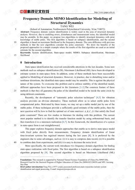 论文研究-Frequency Domain MIMO Identification for Modeling of Structural Dynamics.pdf