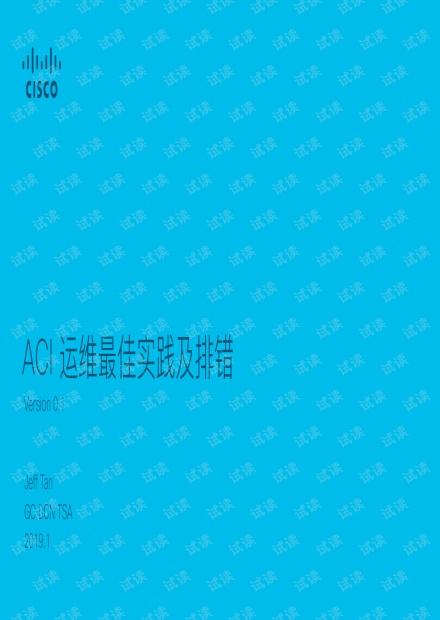ACI运维指南-Jeff.pdf
