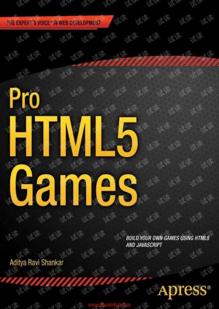 ProHTML5Games.pdf 英文原版