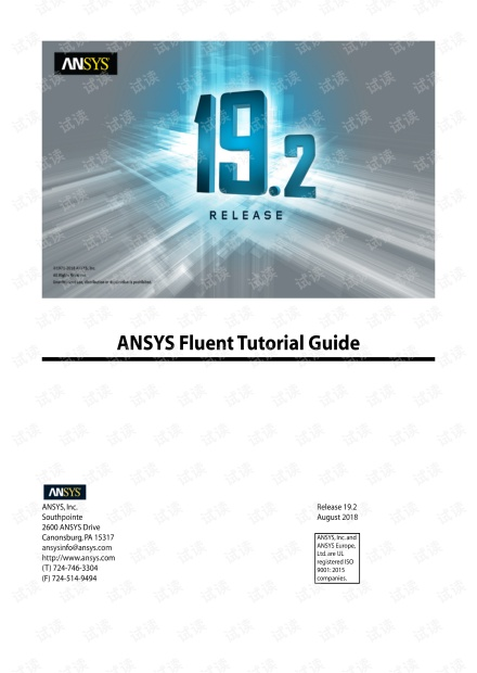 ANSYS_Fluent_Tutorial_Guide_19.2.pdf