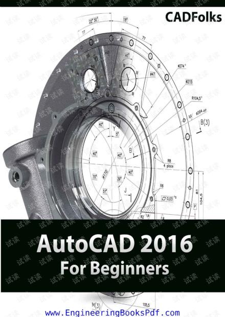 AutoCAD2016ForBeginners.pdf 英文原版