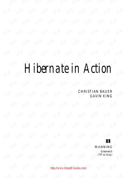 HibernateinActionPDFBooks.pdf 英文原版