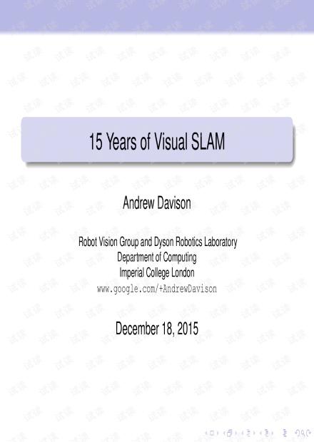 Visual SLAM 15年发展历程(高清版)
