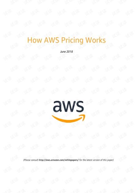 AWS 定价机制说明.pdf