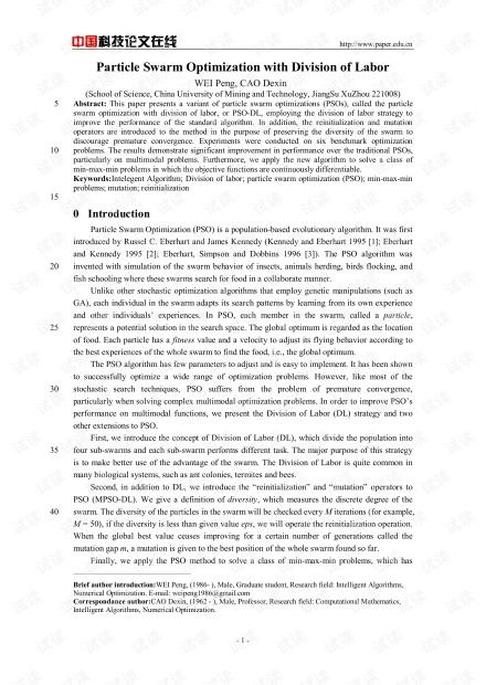 论文研究-Particle Swarm Optimization with Division of Labor.pdf