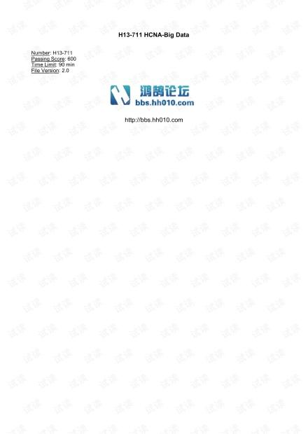 H13-711 HCNA-Big Data.pdf