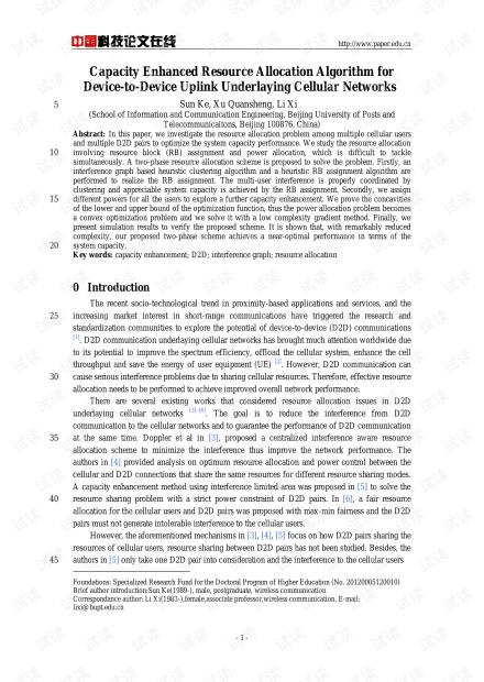 论文研究-Capacity Enhanced Resource Allocation Algorithm for Device-to-Device Uplink Underlaying Cellular Networks.pdf