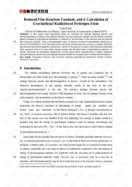 论文研究-Reduced Fine Structure Constant, and A Calculation of Gravitational Radiation of Hydrogen Atom.pdf