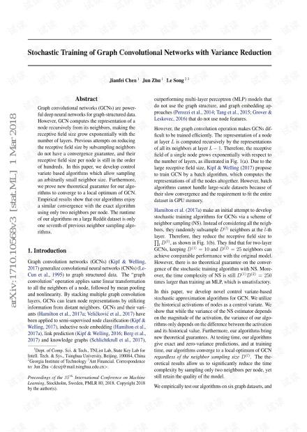 蚂蚁金服人工智能部研究员ICML贡献论文03.pdf