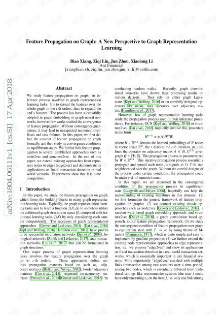 蚂蚁金服人工智能部研究员ICML贡献论文07.pdf
