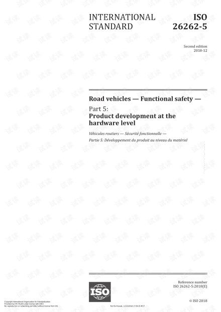 ISO 26262-5-2018.pdf