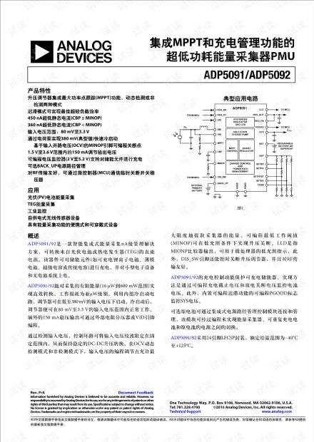 应用及引脚说明 中文.pdf