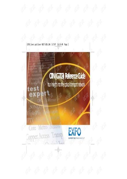 OTN (G.709) 参考指南.pdf
