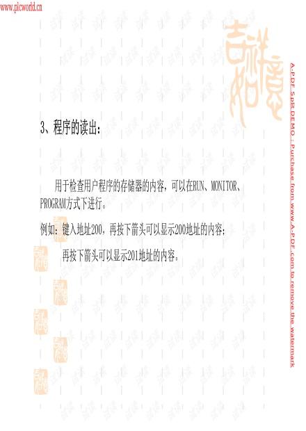 欧姆龙 可编程控制器CPM1A part3.pdf