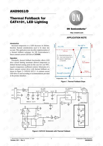 基于CAT4101恒流LED驱动的散热方案(安森美).pdf
