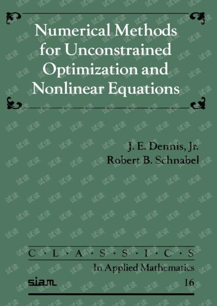 无约束最优化与非线性方程的数值方法(英文原版)