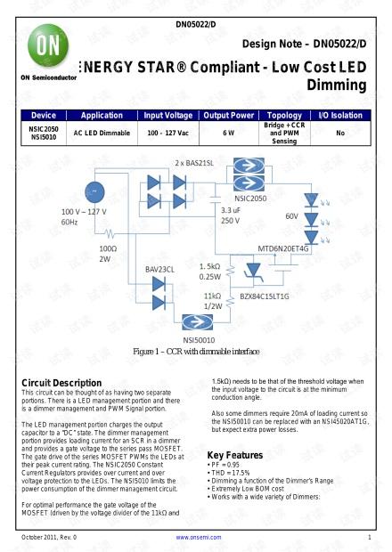 通用交流LED调光电路设计(安森美).pdf