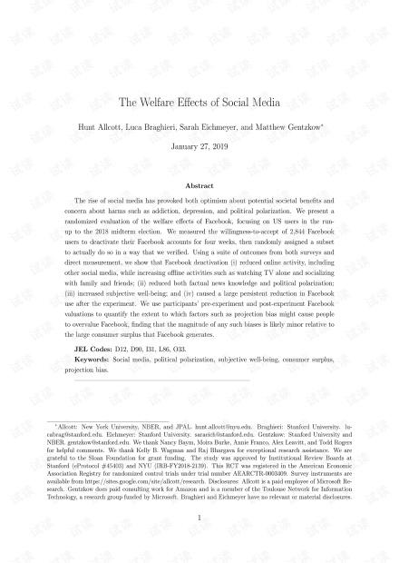 社交媒体的福利影响(英文)-facebook-201901.pdf