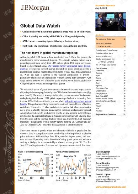 J.P. 摩根-全球宏观数据观察-宏观策略--2018.7.6-82页.pdf