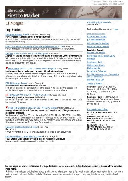 J.P. 摩根-全球-股票策略-全球主要市场宏观状况一览:美国宏观经济、中国货币与财政政策等-2018.3.20-30页.pdf