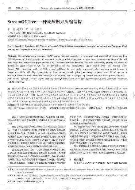 论文研究-基于小波降噪的改进型OSF话音激活检测算法.pdf