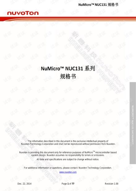 DS_NUC131_Series_SC_Rev1.00.pdf