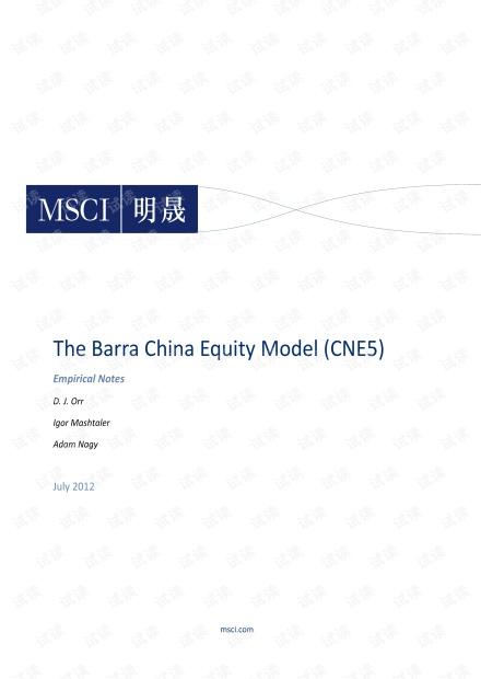 Model_Insight_China_Equity_Model_CNE5_Empirical_Notes_July_2012.pdf