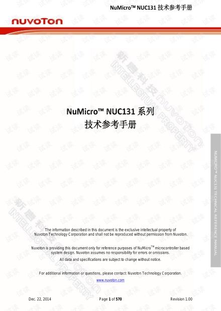 TRM_NUC131_Series_SC_Rev1.00.pdf