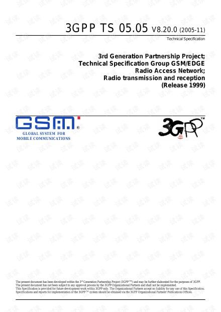 3GPP TS 05.05 Radio transmission and reception