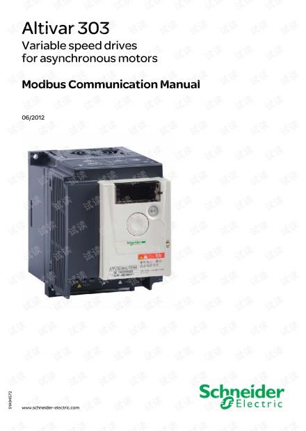 施耐德变频器ATV303 Modbus通讯手册.pdf
