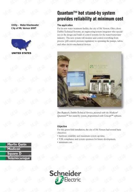 施耐德美国俄亥俄州Mt.Verno市污水处理系统.pdf