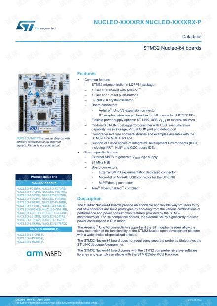 STM32G431开发板数据手册