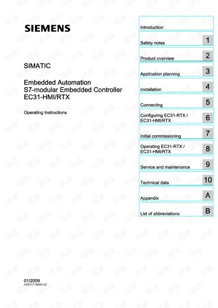 西门子嵌入式自动化S7-mEC的EC 31 -HMI/RTX.pdf