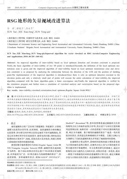 论文研究-变步长解相关Volterra LMS算法.pdf