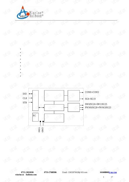 惠博升BS1621F LCD液晶显示芯片.pdf