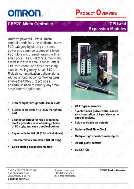 欧姆龙 CPM2C PLC选型样本.pdf