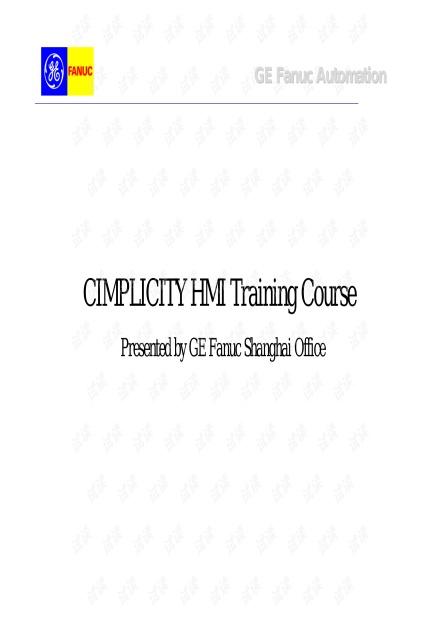 HMI-教程.pdf