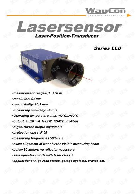 WAYCON LLD激光位移传感器 手册.pdf