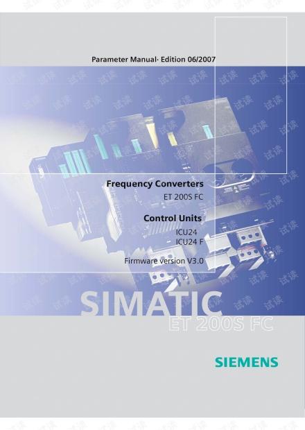 西门子ET200S FC 控制单元 ICU24(F).pdf