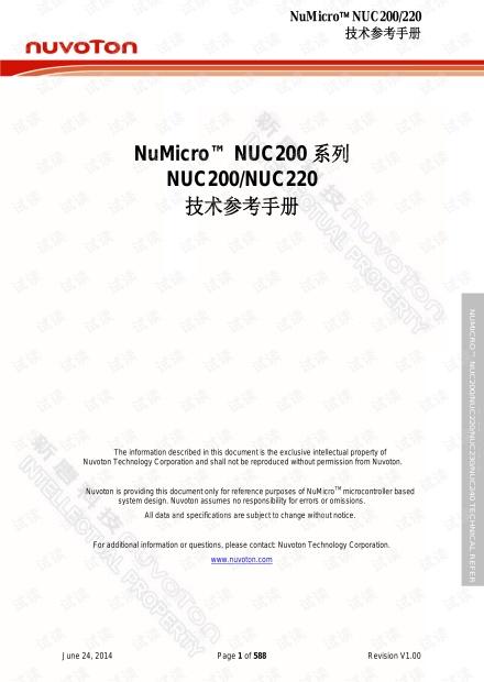 TRM_NUC200_220(AN)_Series_SC_Rev1.00.pdf