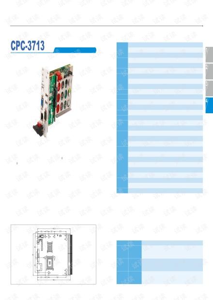 研祥3U凌动超低功耗主板CPC-3713样本.pdf