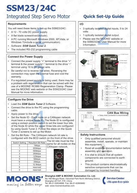 上海安浦鸣志-集成式步进伺服-SSM产品-SSM23 英文-SSM23C快速入门.pdf
