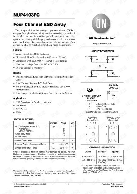 安森美半导体ESD保护器件NUP4103FCT1-D 数据手册.pdf