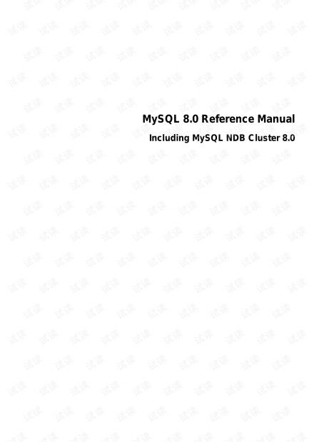 refman-8.0-en.a4-MySQL8.0英文版手册.pdf