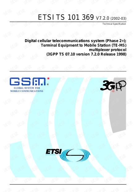 3GPP_GSM_TS0710_ts_101369v070200p.pdf