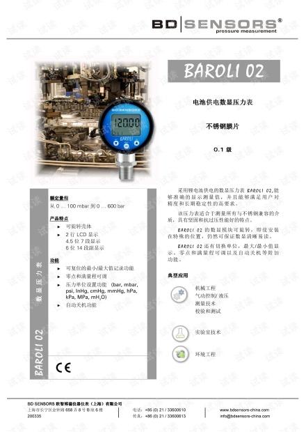 德国BD SENSORS 电池供电数显压力表 BAROLI 02 产品样本.pdf
